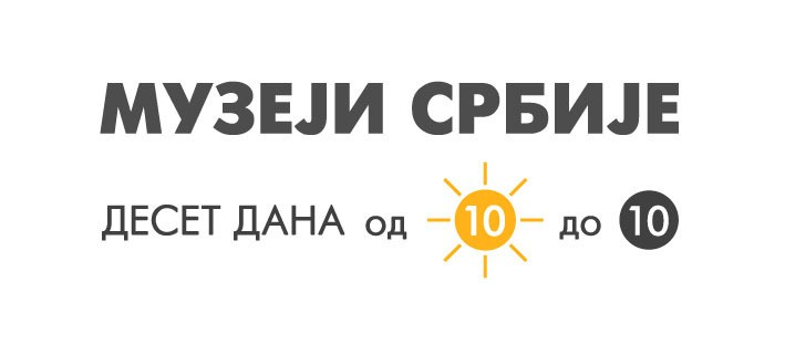 Deset dana muzeja logo manji