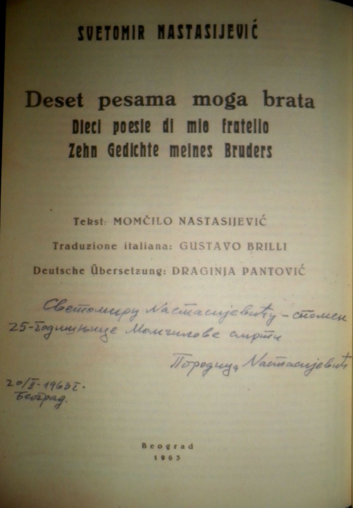 Svetomir Nastasijević - Deset pesama mog brata Momčila, Beograd 1963, partiture