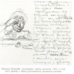 NAdežda Petrović, Autoportret