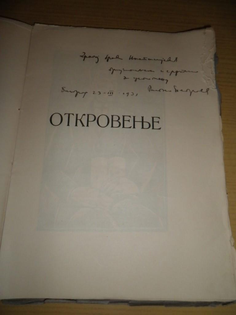 MRTK GM Nastasijevici
