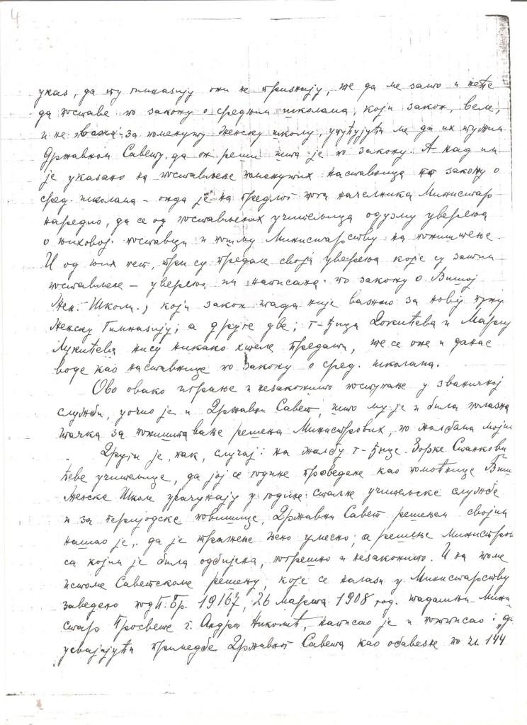 Pismo Nadezde Petrovic cetvrta strana