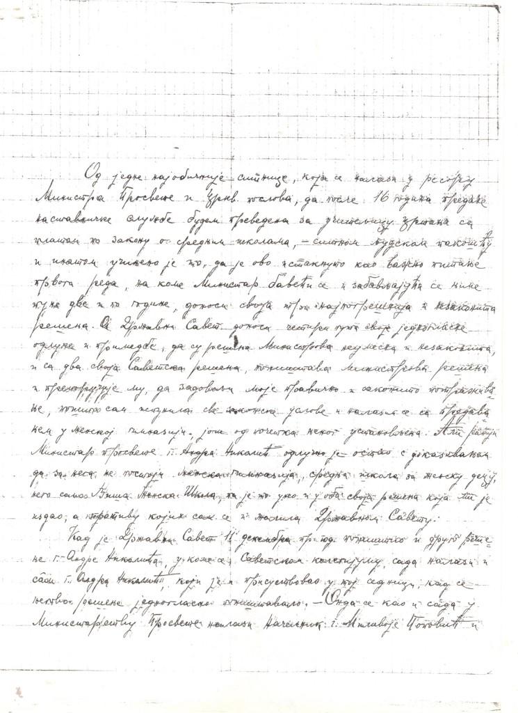 Pismo Nadežde Petrović prva stranaPismo Nadežde Petrović prva strana