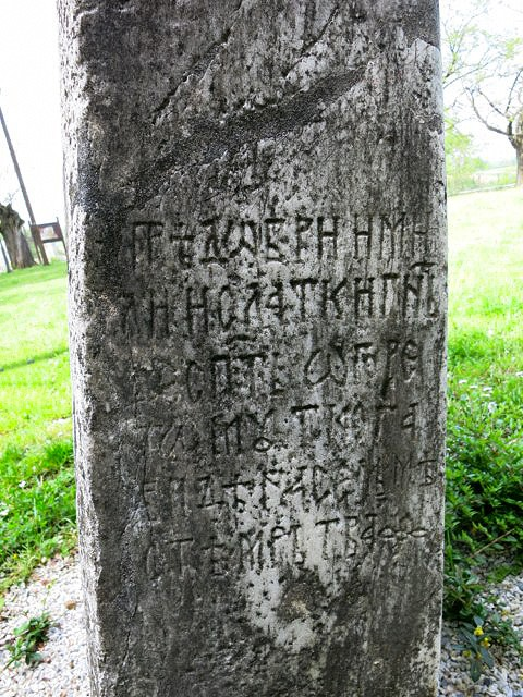 Spomenik na mestu gde je preminuo despot Stefan, Crkvine, Mladenovac, foto© Neda Kovačević