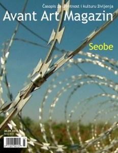 Naslovna strana broja 33