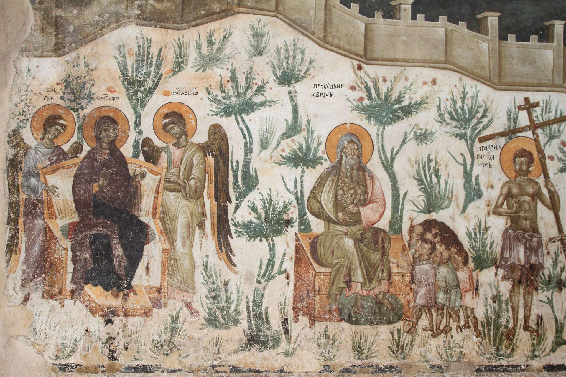 Strasni sud, Gracanica, Avram i njegov porod