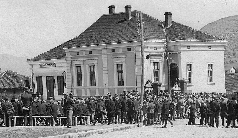 Kursulića kuća, fotografija iz vremena kada je Raška nakratko bila prestonica Srbije