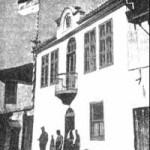 Srpski konzulat u Prištini