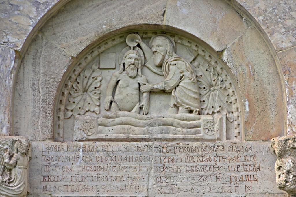 Fra Vito, Dečani, Hristovo krstenje