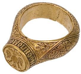 Teodorin prsten, foto Artis Centar