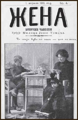 Časopis ŽENA koji je osnovala i uređivala Milica Miletić-Tomić