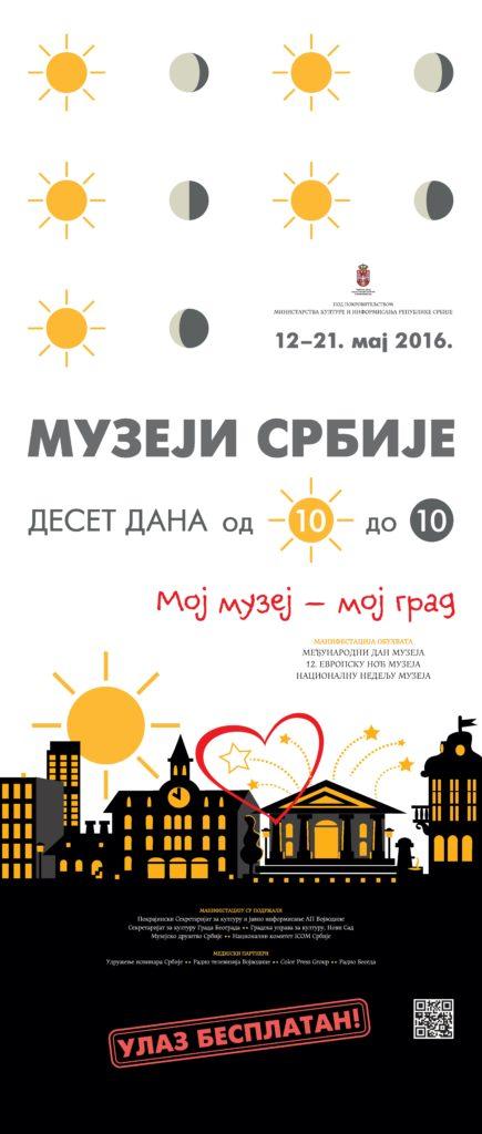 Muzeji Srbije 10 dana Moj muzej moj grad