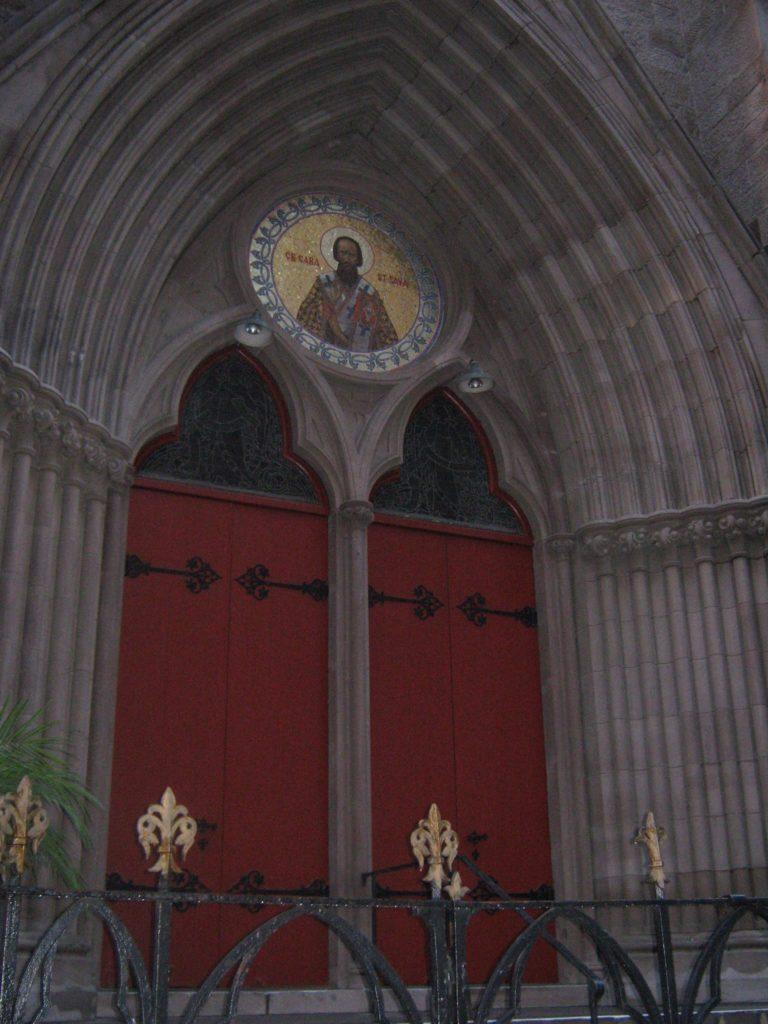 srpska crkva u njujorku