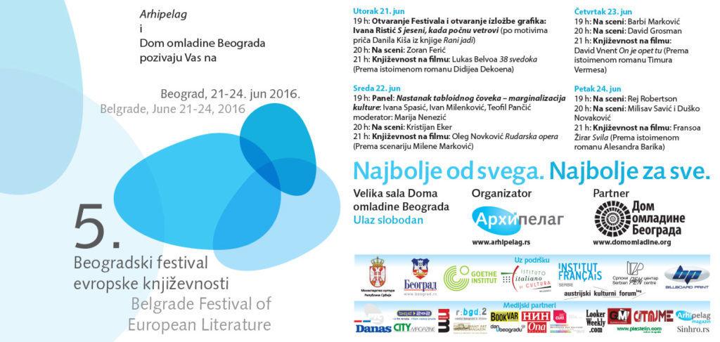 5. Beogradski festival evropske književnosti 2016 E-pozivnica