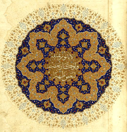Kuran, 16. vek