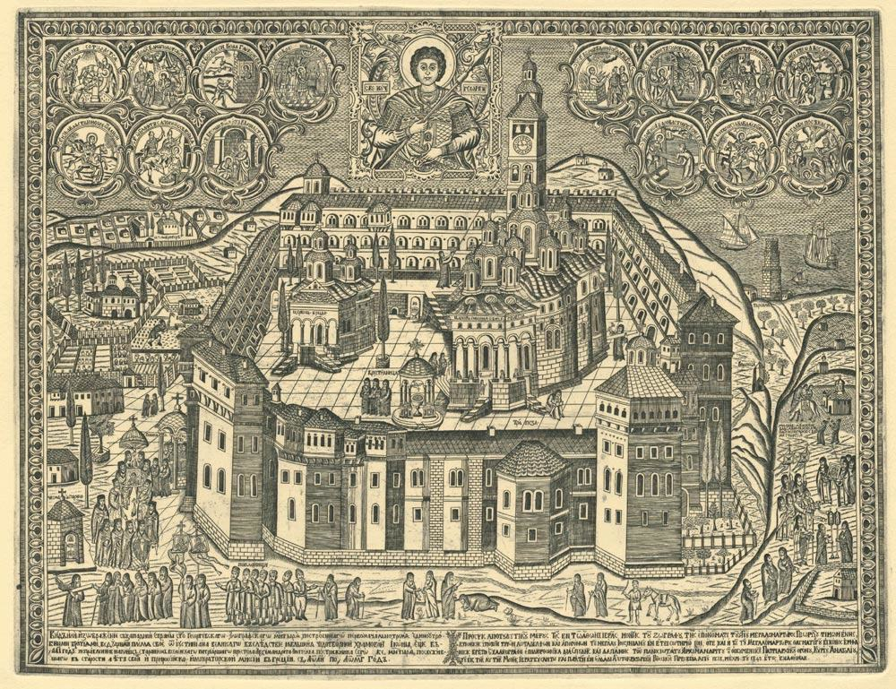 Manastir Zograf, 1836