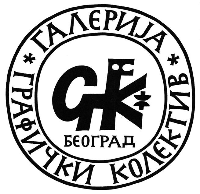 Galerija Grafički kolektiv, logo