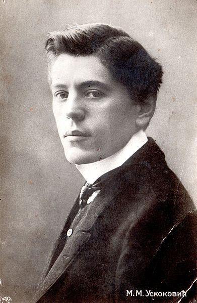 Milutin Uskoković