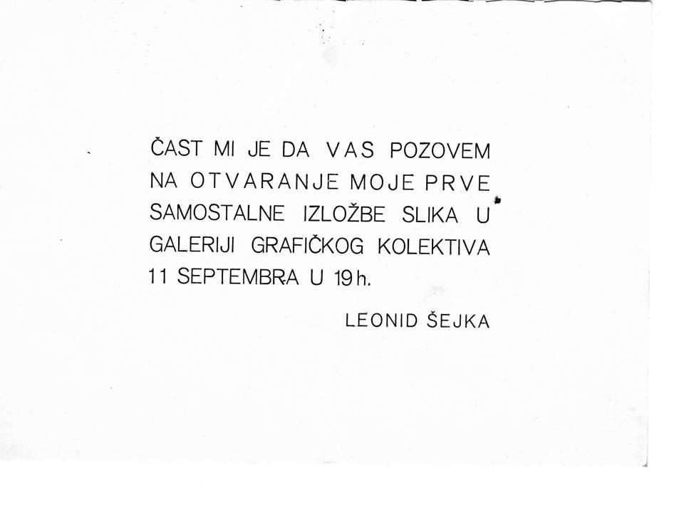 Pozivnica za prvu samostalnu izložbu Leonida Šejke, Galerija Grafički kolektiv, Beograd, 11. septembar 1958.