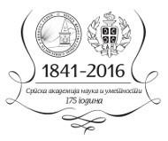 2016jubilejsanu_logo