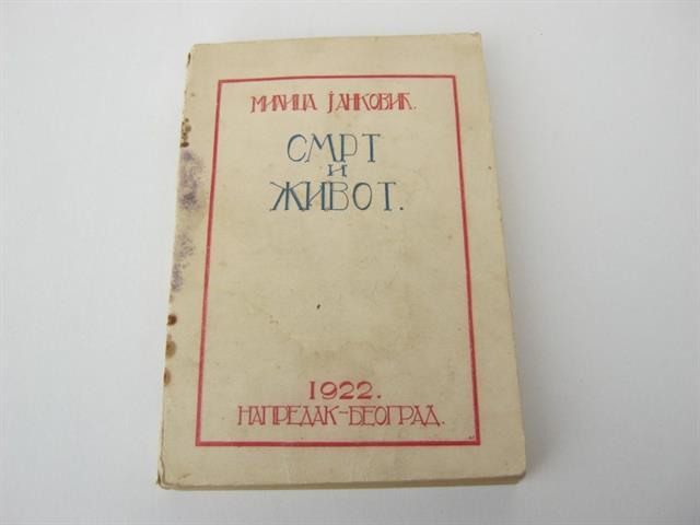 Jedno od izdanja Milice Janković, iz 1922. godine