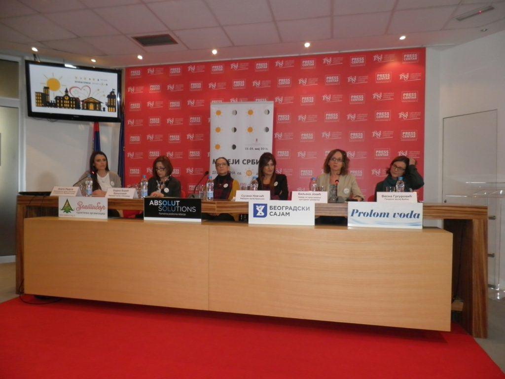 Press centar UNS-a - Konferencija za novinare, najava manifestacije za 2017. godinu