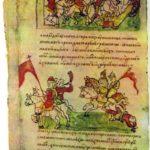 """stranica prepisa """"Slova o pohodu Igorovom"""""""