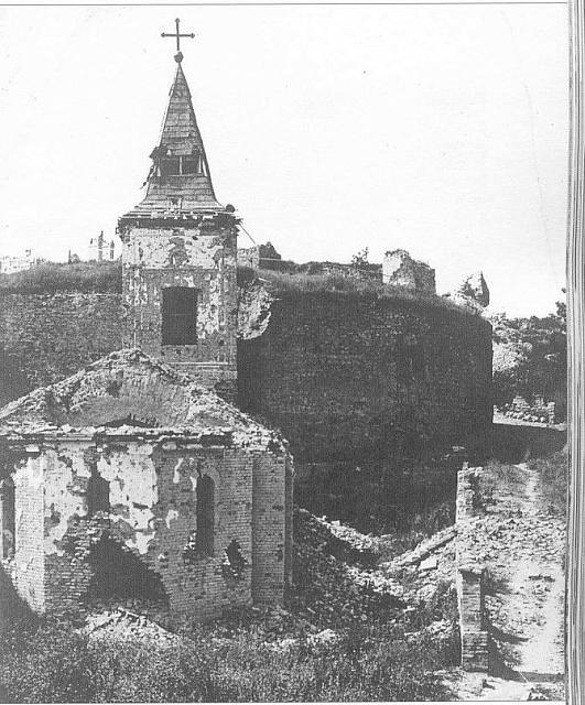Oštećena crkva Ružica