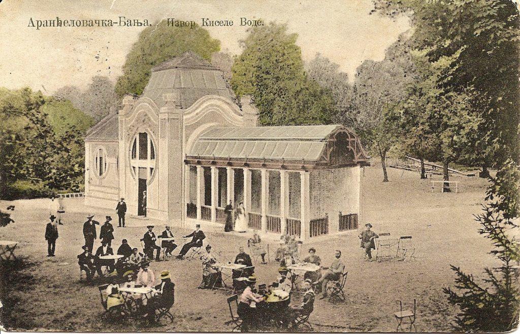 Izložba razglednica, Muzej u Aranđelovcu