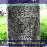 Tema broja 045-046: SKRIVENA BAŠTINA BEOGRADA