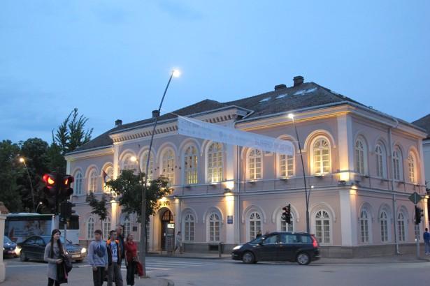 Narodni muzej Šabac