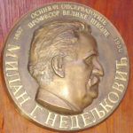 Milan Nedeljković,, osnivač Opservatorije i profesor Velike škole, reljef, foto: AOB