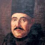 Dimitrije Karamata
