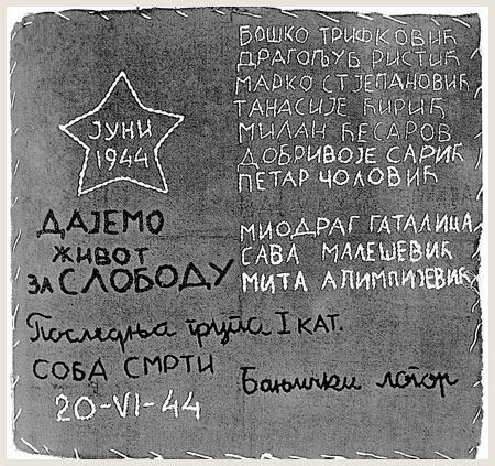 Muzej banjičkog logora - eksponat
