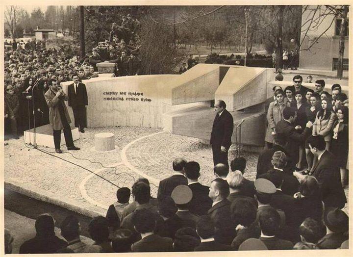 otkrivanje spomenika Banjica