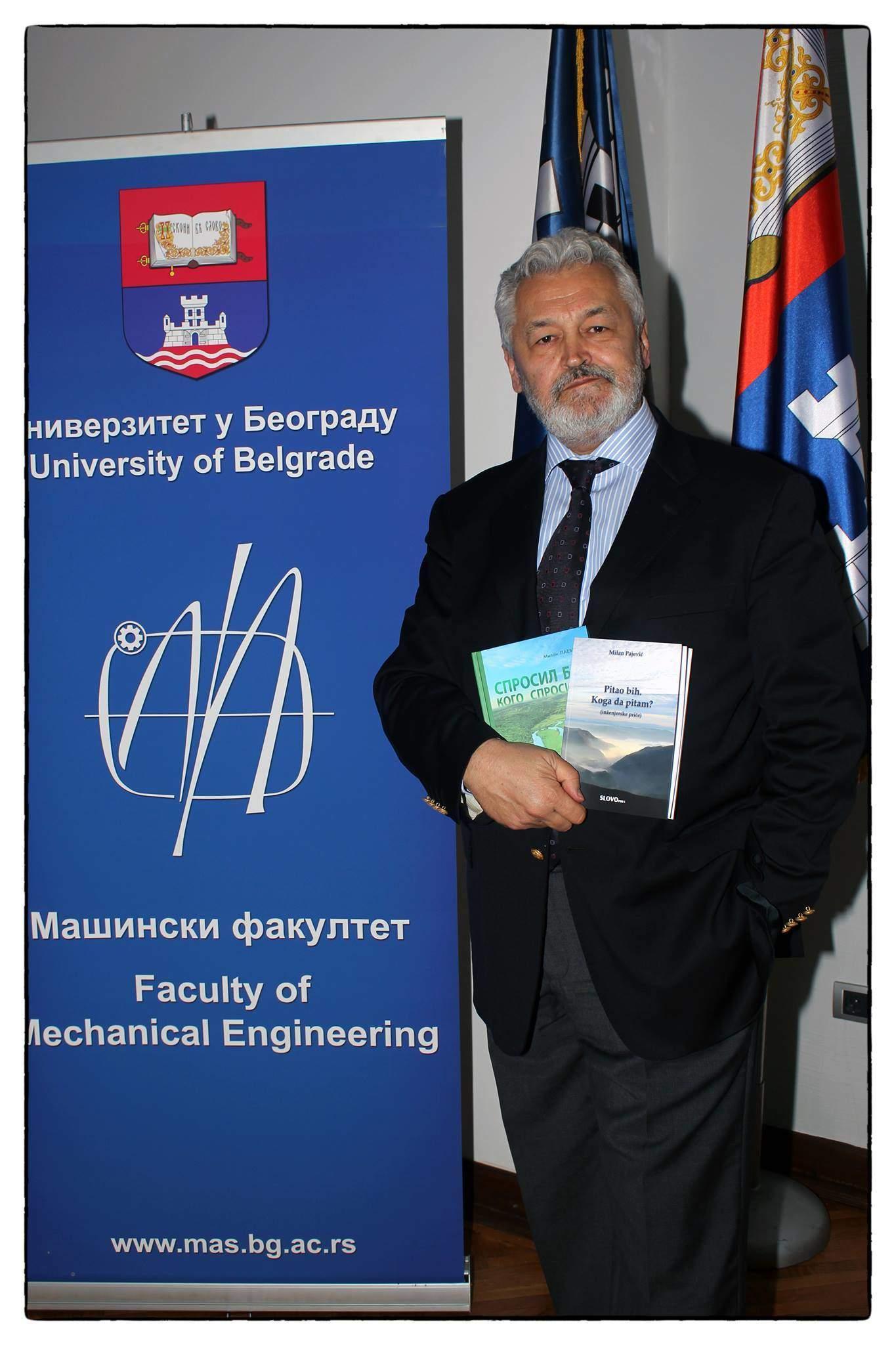 Milan Pajević na promociji knjige na Mašinskom fakultetu u Beogradu