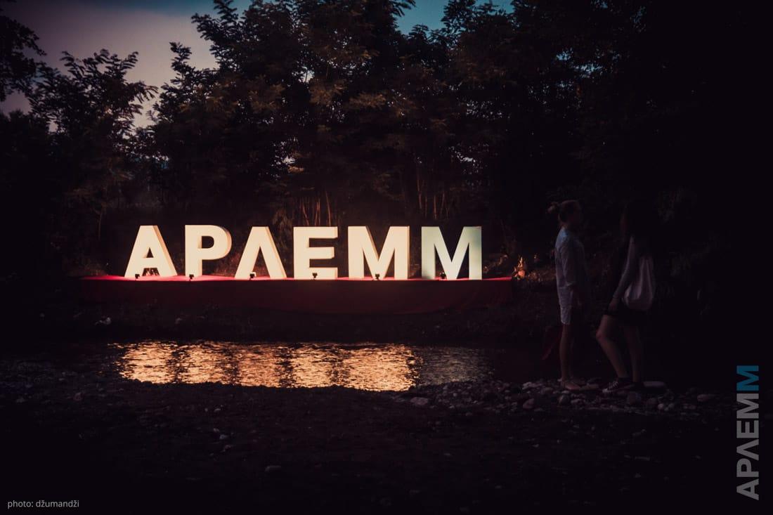 ARLEMM, foto Džumandži, via Arlemm