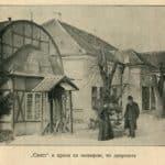 Crkva svete Natalije mučenice, Beograd, iz knjige Kosare Cvetković Visa zenska skola