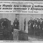 Osvećenje nove kapele u pristustvu kraljice Marije, Vreme, 16.12.1935.