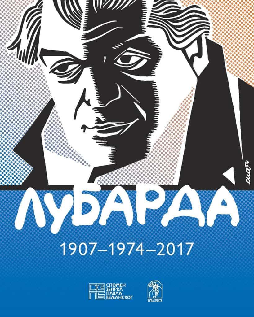 Petar Lubarda 1907-1974-2017