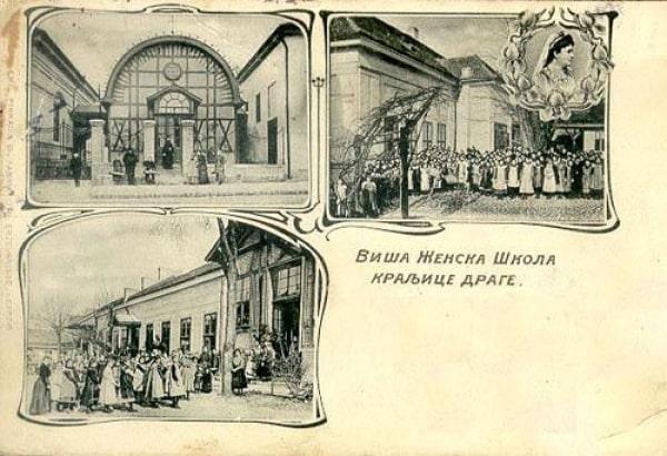 razglednica stari Beograd