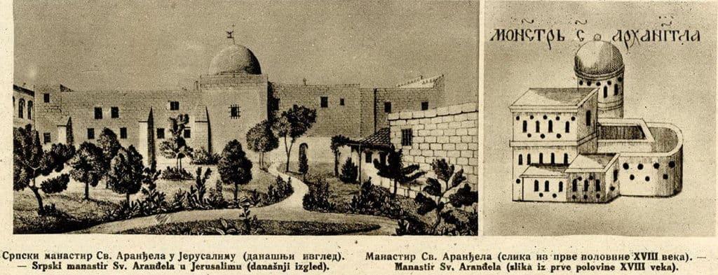 Srpski manastir u Jerusalimu
