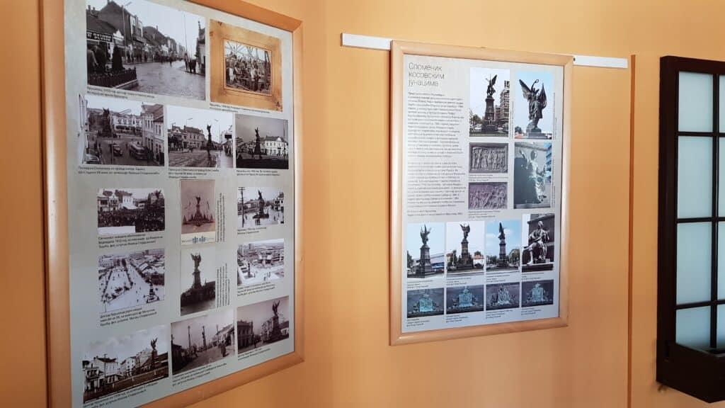 Spomenik kosovskim junacima, Kruševac, Kuća Simića