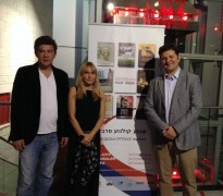 Krugovi oduševili Tel Aviv na nedelji srpskog filma u Izraelu