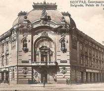 Stare zgrade Beograda – skriveno blago u patiniranim zidinama