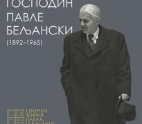 """Izložba """"Gospodin Pavle Beljanski (1892-1965)"""""""