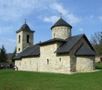 Srpski manastiri u Bosni – Gomionica