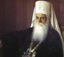 Prvi patrijarh obnovljene Srpske patrijaršije
