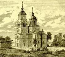Poseta kralja Aleksandra I Obrenovića Kruševcu