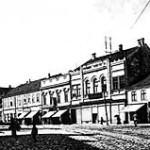 Zlatni krst, Beograd, 1896.