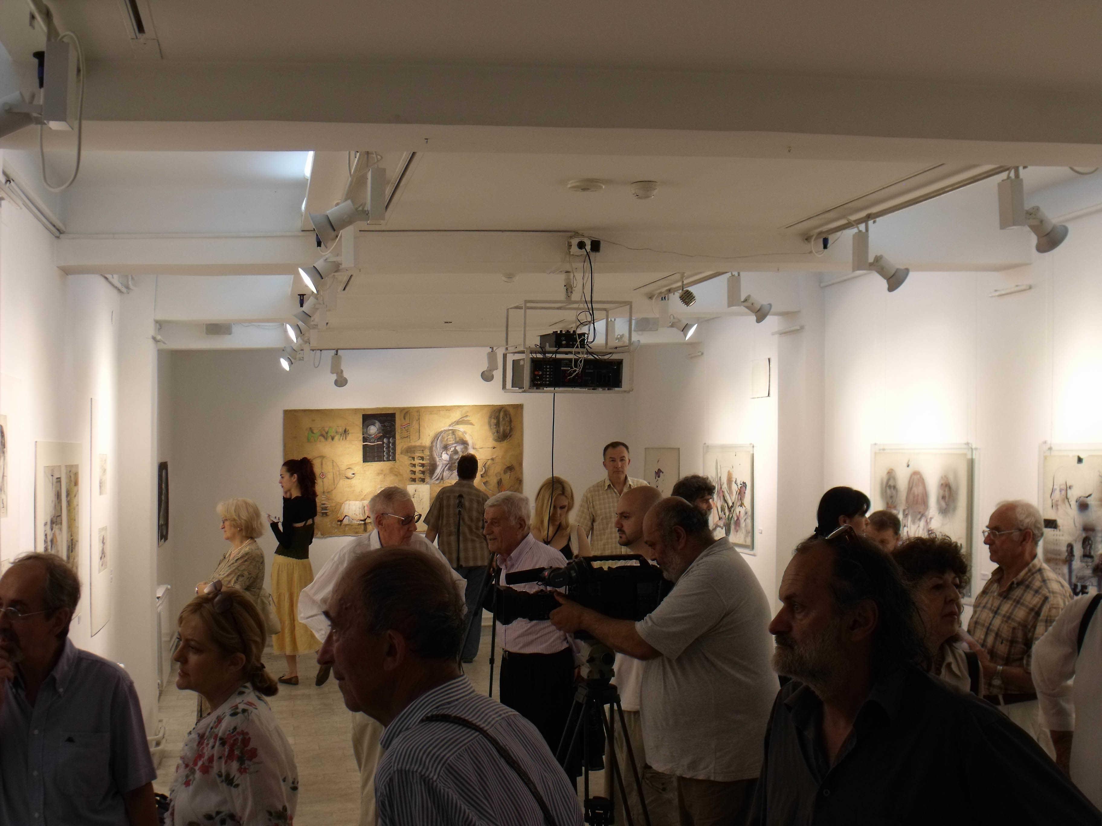 Prodajna galerija